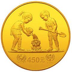 国际儿童年金质纪念币