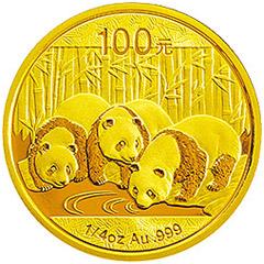 2013版熊猫金质(100元)纪念币