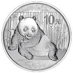 2015版熊猫银质(10元)纪念币