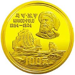 马可·波罗金质(10克)纪念币