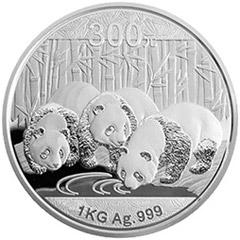 2013版熊猫银质(300元)纪念币