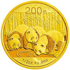 2013版熊猫金质(200元)纪念币