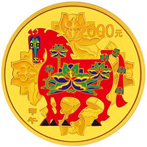 2014中国甲午马年彩色金质2000元图片