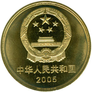 世界文化遗产丽江古城图片
