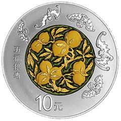 2016吉祥文化銀質紀念幣(五福拱壽)
