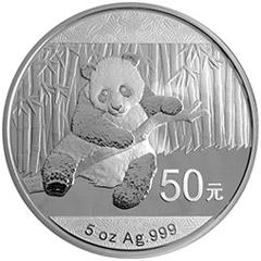 2014版熊猫银质(50元)纪念币