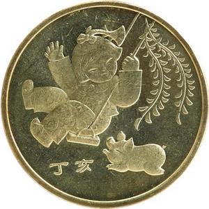 2007猪年贺岁币图片