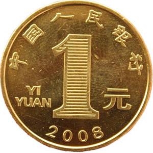 2008鼠年贺岁币图片