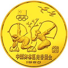 中国奥林匹克委员会金质纪念币