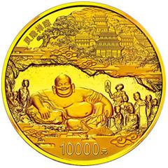 世界遗产杭州西湖文化景观金质(10000元)纪念币