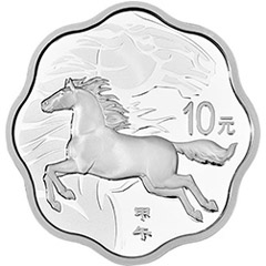 2014中国甲午马年梅花形银质纪念币