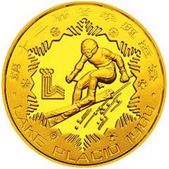 第13屆冬奧會金質紀念幣