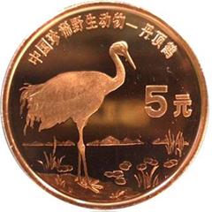 中国珍惜野生动物丹顶鹤纪念币