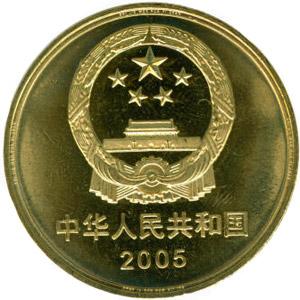 世界文化遗产青城山与都江堰图片