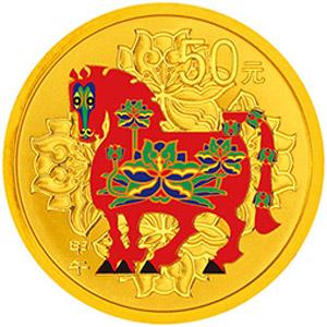 2014中国甲午马年彩色金质50元图片