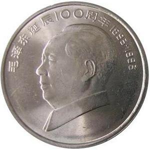 毛泽东诞辰100周年图片