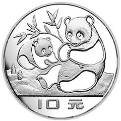 1983年版熊猫银质纪念币