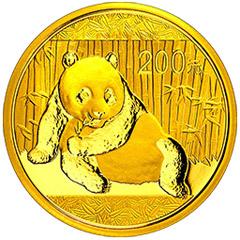 2015版熊猫金质(200元)纪念币
