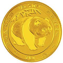 1983年版熊猫金质(10元)纪念币