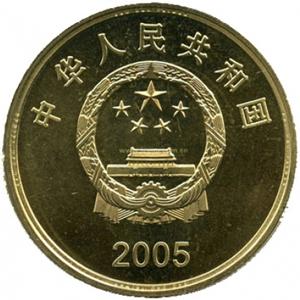 宝岛台湾敬字亭图片