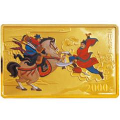 中国古典文学名著水浒传长方形彩色(第2组)金质纪念币