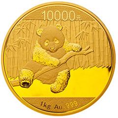 2014版熊猫金质(10000元)纪念币