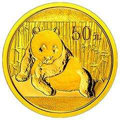 2015版熊猫金质(50元)纪念币