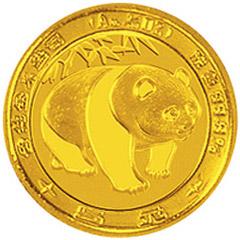 1983年版熊猫金质(5元)纪念币