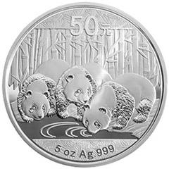 2013版熊猫银质(50元)纪念币