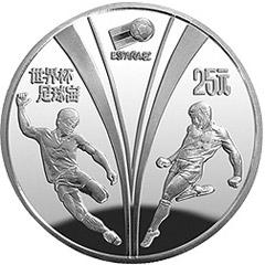 第12届世界杯足球赛银质纪念币