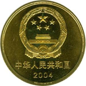世界文化遗产周口店北京人遗址图片
