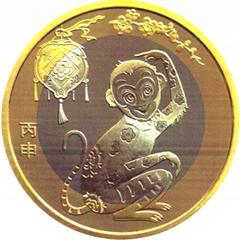 2016猴年贺岁纪念币