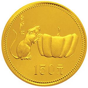 中國甲子鼠年金質圖片