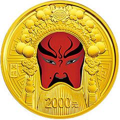 中国京剧脸谱彩色第3组金质(2000元)纪念币