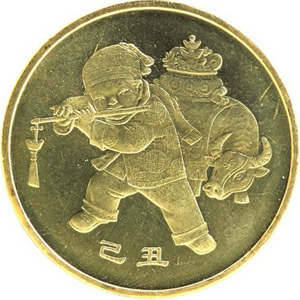 2009牛年贺岁币图片