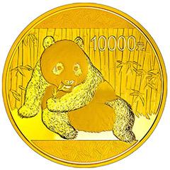 2015版熊猫金质(10000元)纪念币