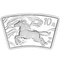 2014中国甲午马年扇形银质纪念币