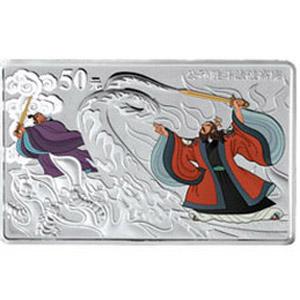 中国古典文学名著水浒传长方形彩色第2组银质图片