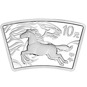 2014中国甲午马年扇形银质图片