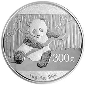 2014版熊猫银质300元图片