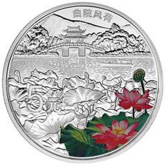 世界遗产杭州西湖文化景观银质(5元)纪念币