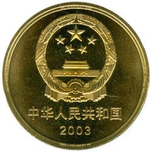 世界文化遗产明清故宫图片