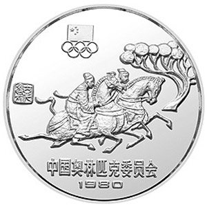中国奥林匹克委员会银质30元图片