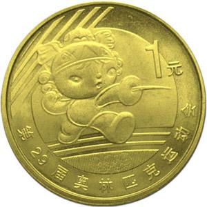 第29屆奧運擊劍圖片