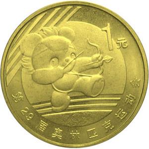 第29屆奧運射箭圖片