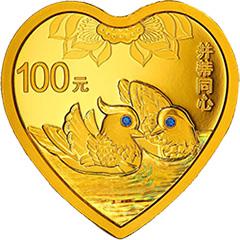 2016吉祥文化金质纪念币(并蒂同心)