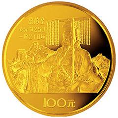 中国杰出历史人物金质(第1组)纪念币
