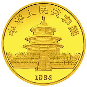 1983年版熊猫金质25元图片