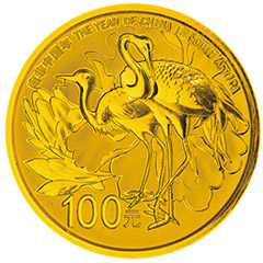 南非中国年金质纪念币