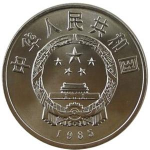 西藏自治区成立20周年图片